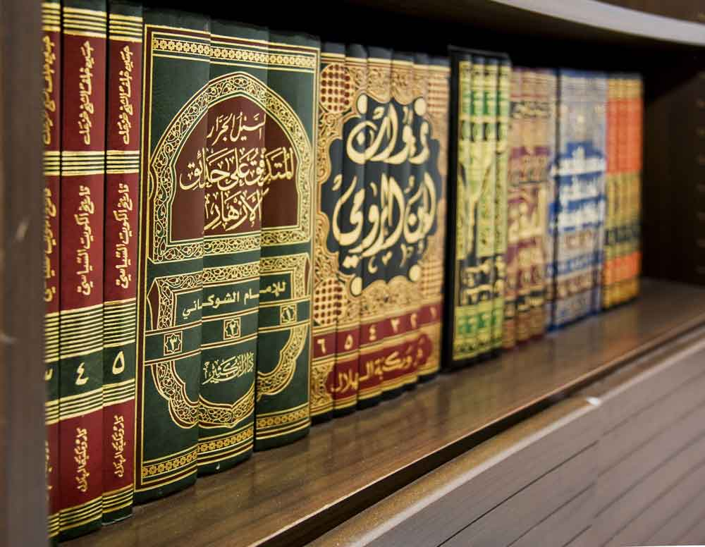 e57eb231-66c6-42islamic-books